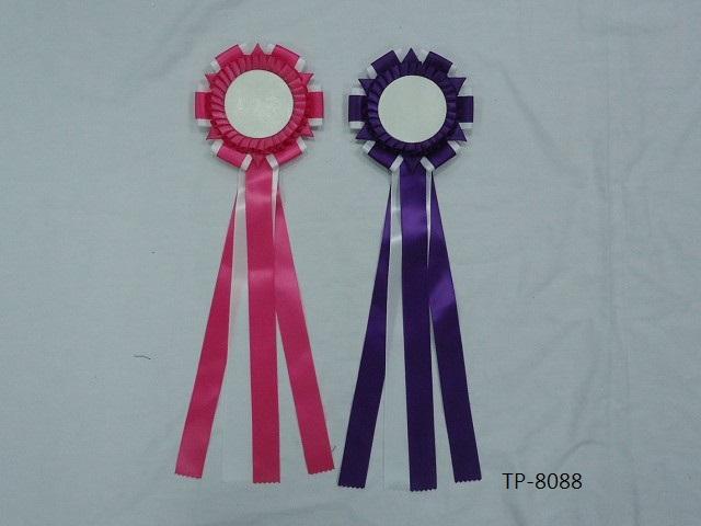 Prize Ribbon
